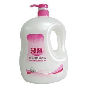 Wenda Body Wash (Pearl) 2000ml