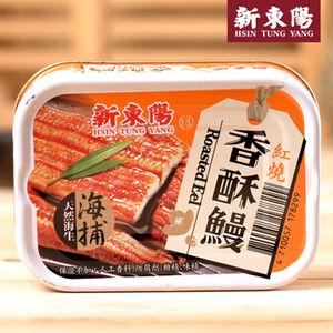 新東陽海捕紅燒香酥鰻