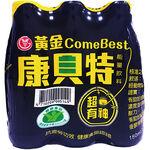 Golden Come Best Drink , , large