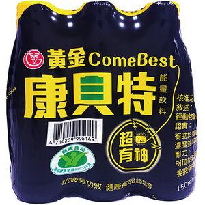 Golden Come Best Drink