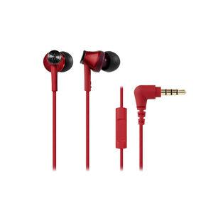 鐵三角ATH-CK350iS線控式耳機