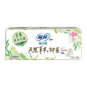 Sofy Herb anti-bac Napkin23
