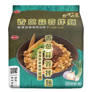 Shallot garlic noodle