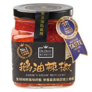 醫生日記-鵝油辣椒(約350公克)
