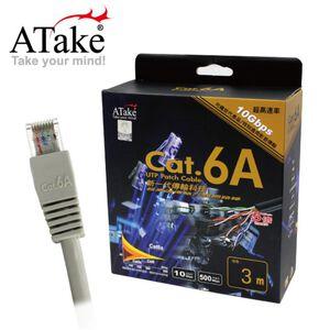 ATake Cat.6網路線-扁線3米