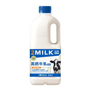 Kuang Chuan Calcium Milk