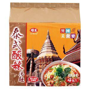 Instant noodles Thai flavor