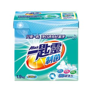 Attack concentrated powder