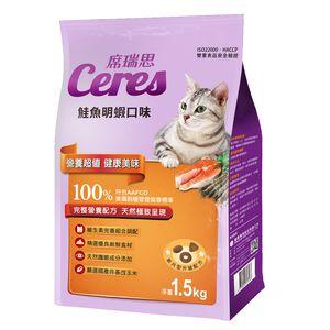席瑞思貓食-鮭魚明蝦口味1.5kg