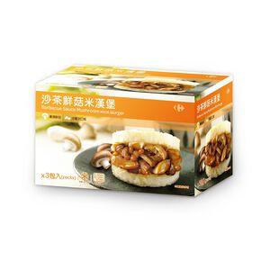 家樂福沙茶鮮菇米漢堡-160gx3