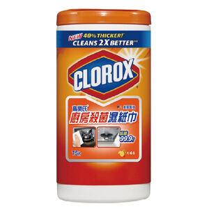 CLX-CDW-O/75CT