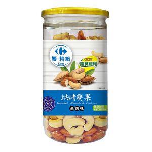 C-Unsalted Almonds  Cashews