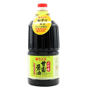 Savory Brewed Soysauce