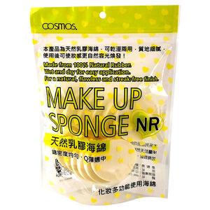 cosmos Makeup Sponge 12 PCS