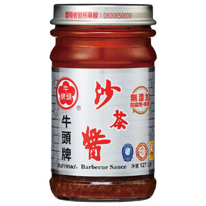 Bullhead Hot Pot Sauce