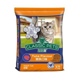 CP Cat Food-Tuna 7Kg