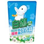 白鴿天然棉花籽護纖抗菌補充, , large