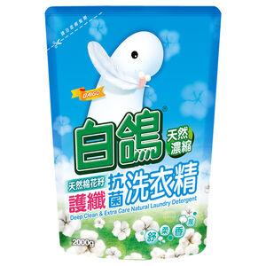 Baigo Detergent Liquid Refill