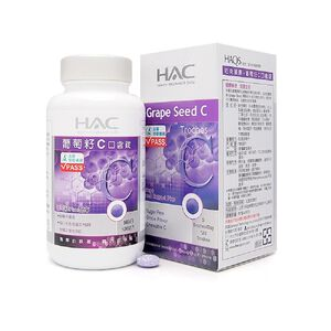 HACGrape seed