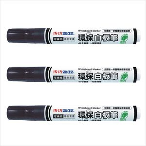 Whiteboard Marker 3pcs