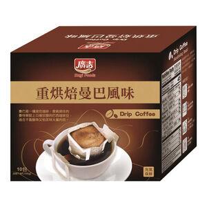 Kugi drip  coffee