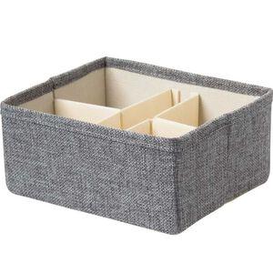 品田日居方型4格小物收納盒