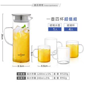 BH Simple Glass Pot