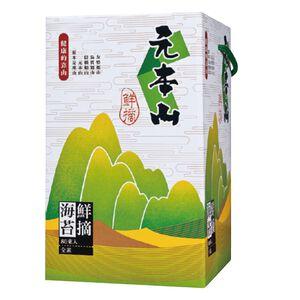 Motomotyama Seaweed bottle80