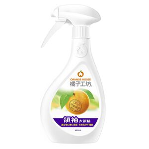 Collar Stain Remover