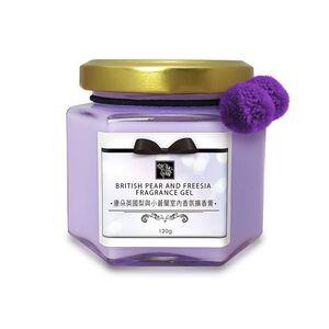 康朵 英國梨與小蒼蘭室內香氛擴香膏-120g