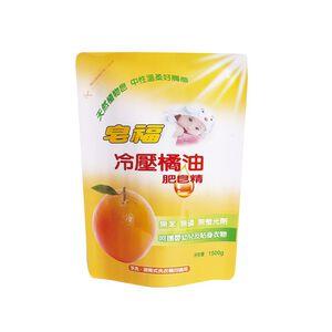 ZAO FU Orange Oil Soap refill