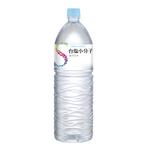 Taiyen Miniscule Ocean Water, , large