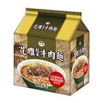 台酒花雕酸菜牛肉麵(包)200g, , large
