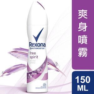 REXONA WMN ARS FREE SPIRIT 150ML