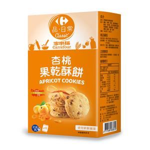 C-Apricot Cookies