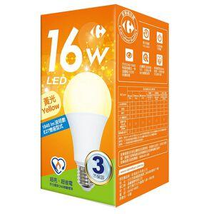 C-LED Energy Saving Bulb 16W