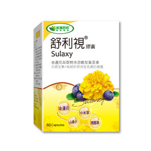 Sulaxy 60