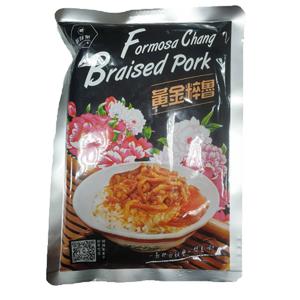 Stewed Minced Pork