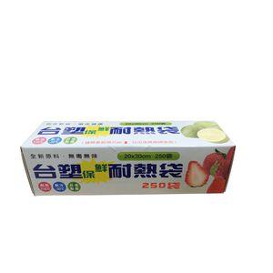 台塑保鮮耐熱袋20*30cm250袋