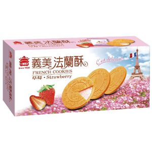 STRAWBERRY FRENCH COOKIES