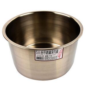 5 ST Deep inside the pot