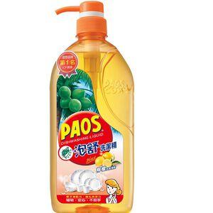 Paos Anti-Bacterial Dishwashing Liquid