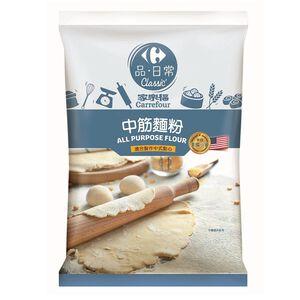 C-All Purpose Flour