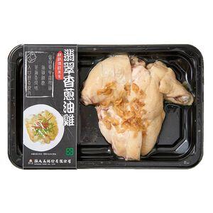 Green Onion Oil Chicken