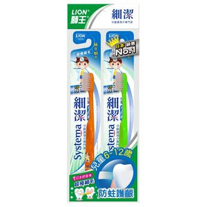 LION SYSTEMA KIDS TOOTHBRUSH AGE 6~12