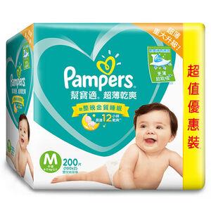 PAMPERS DPR M 200S FS M5