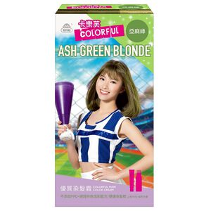 COLORFUL Condi Hair Color
