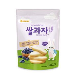 ibobomi pop rice snack (blueberry)