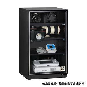Eureka Dry Box CF-99
