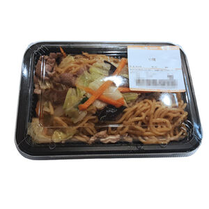 Fried Noodles Lunch Box